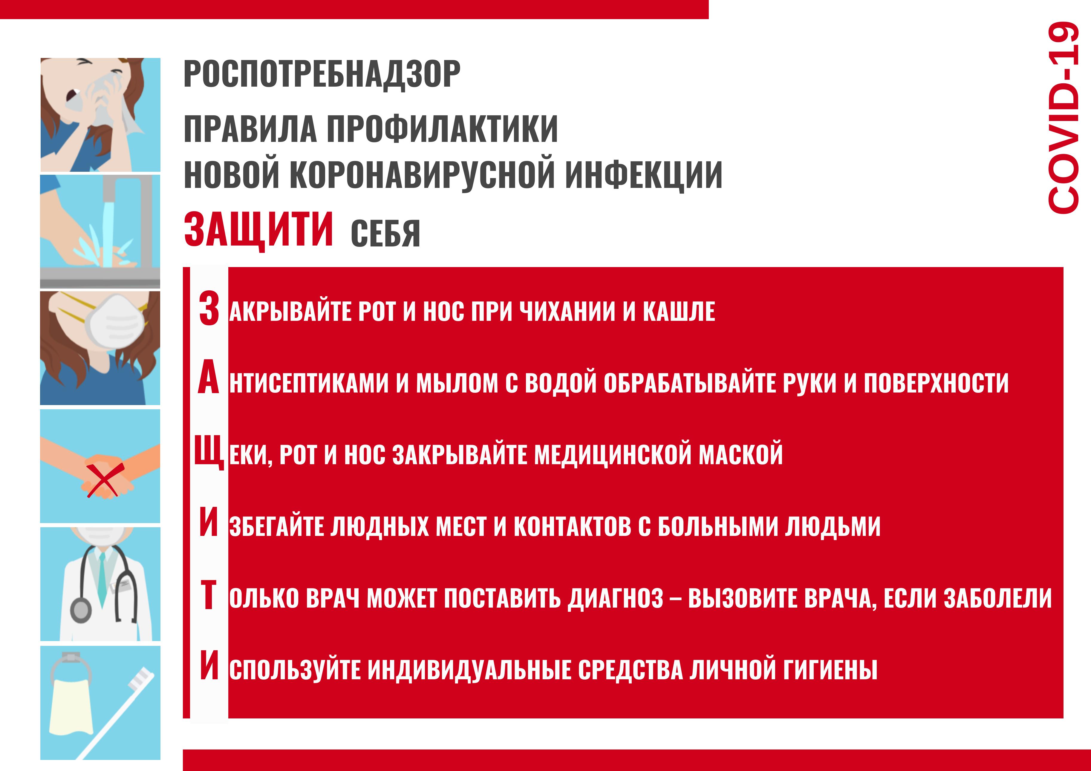 кор.в