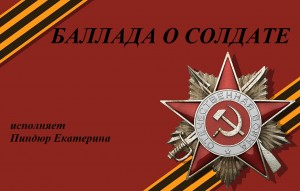 Victory_Day_9_May_Hammer_and_sickle_Order_Template_559519_1280x814