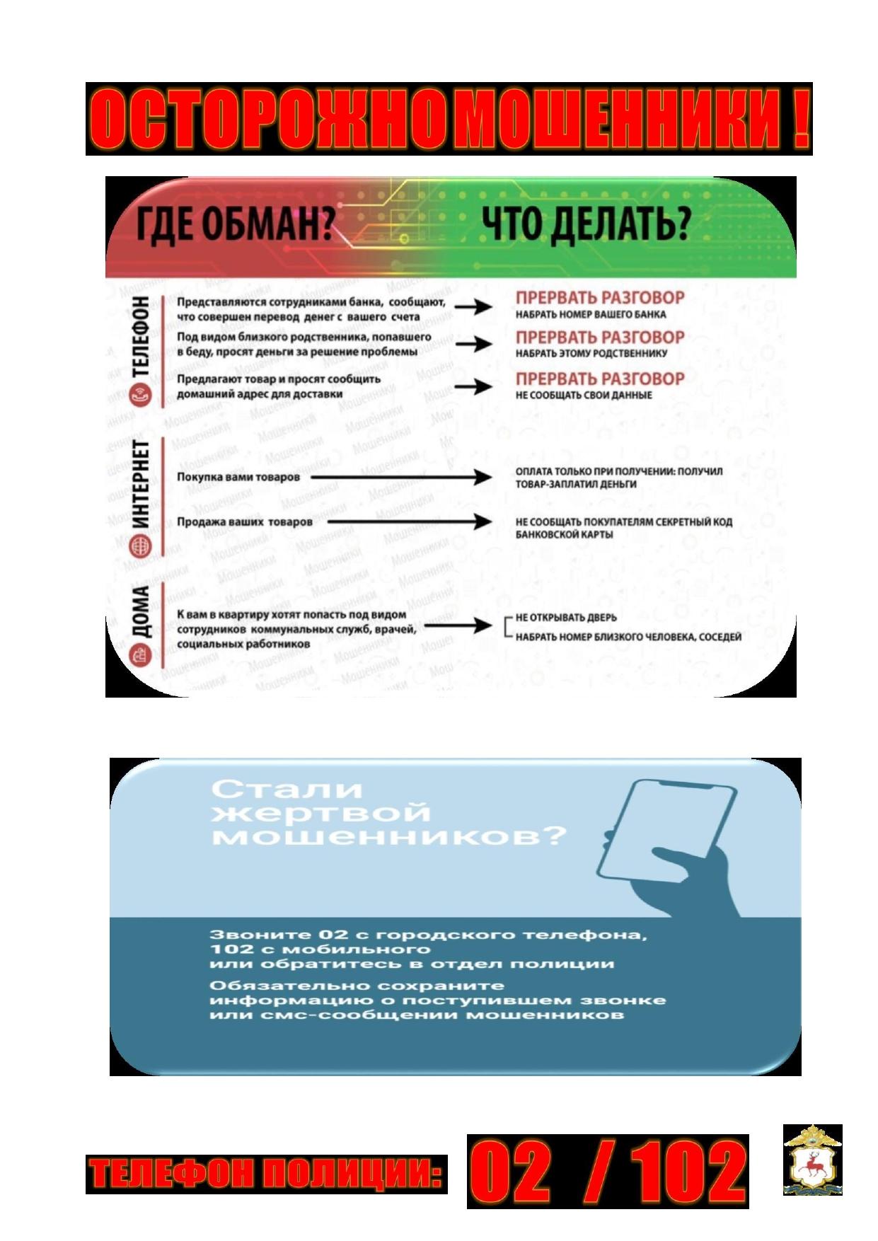 памятки от КДН и ЗП_page-0005