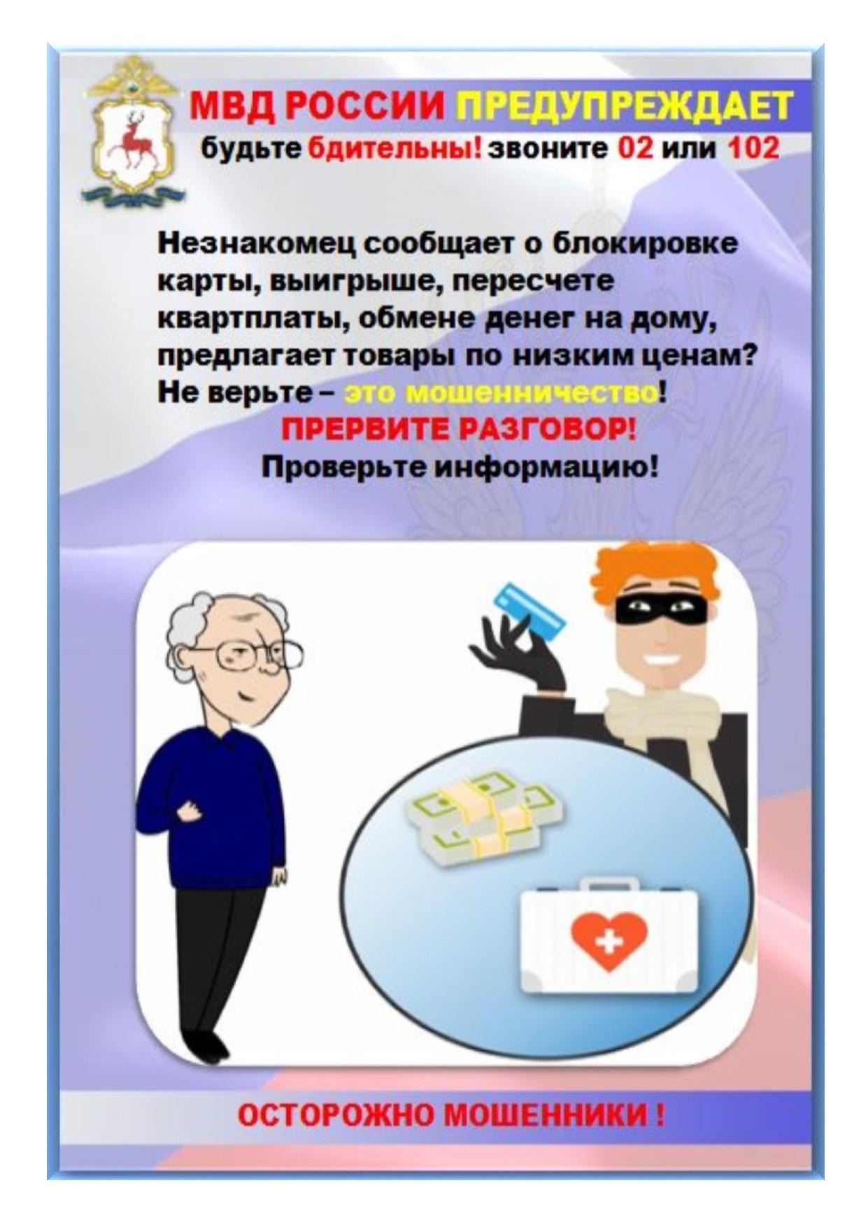 памятки от КДН и ЗП_page-0008