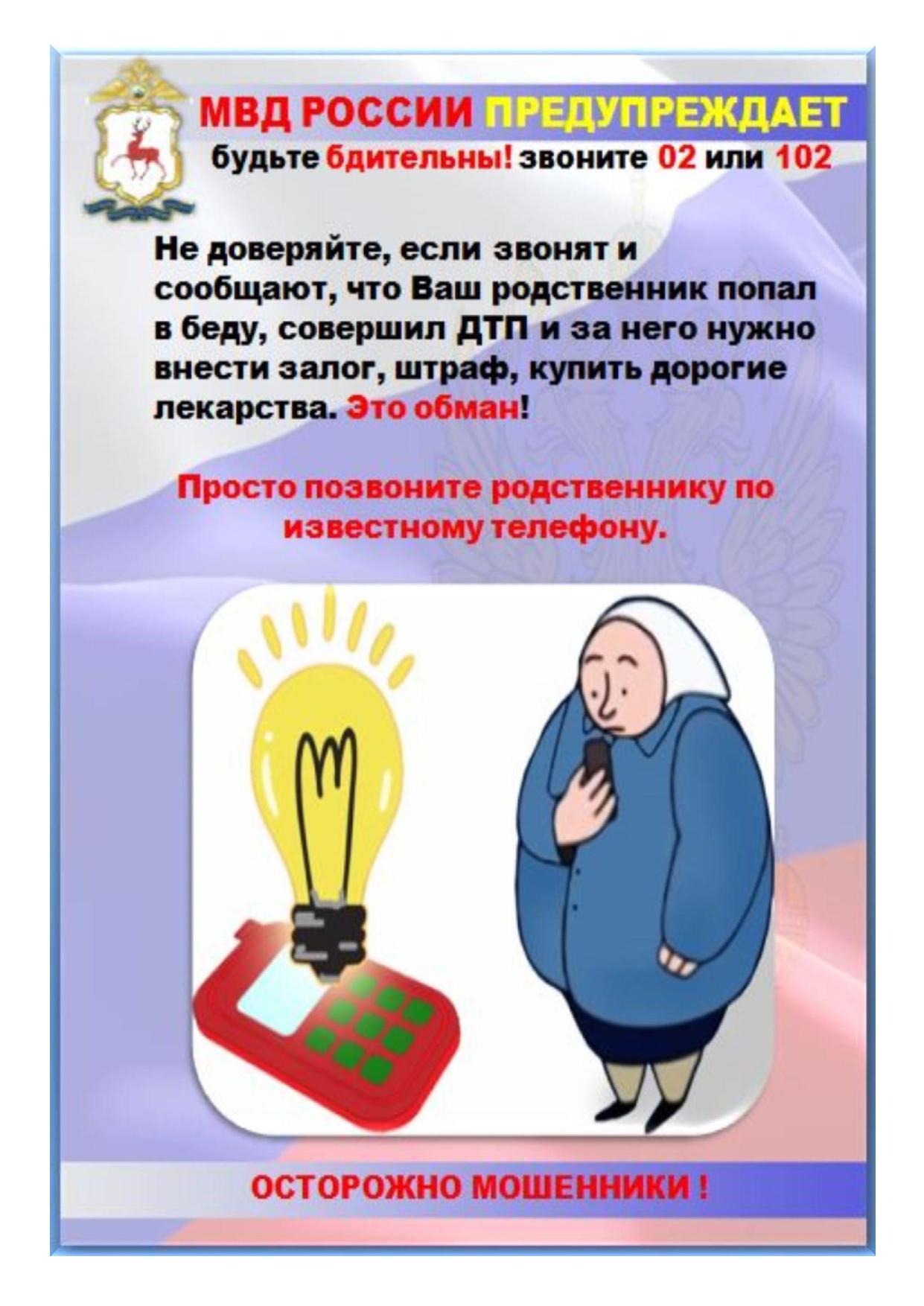 памятки от КДН и ЗП_page-0009