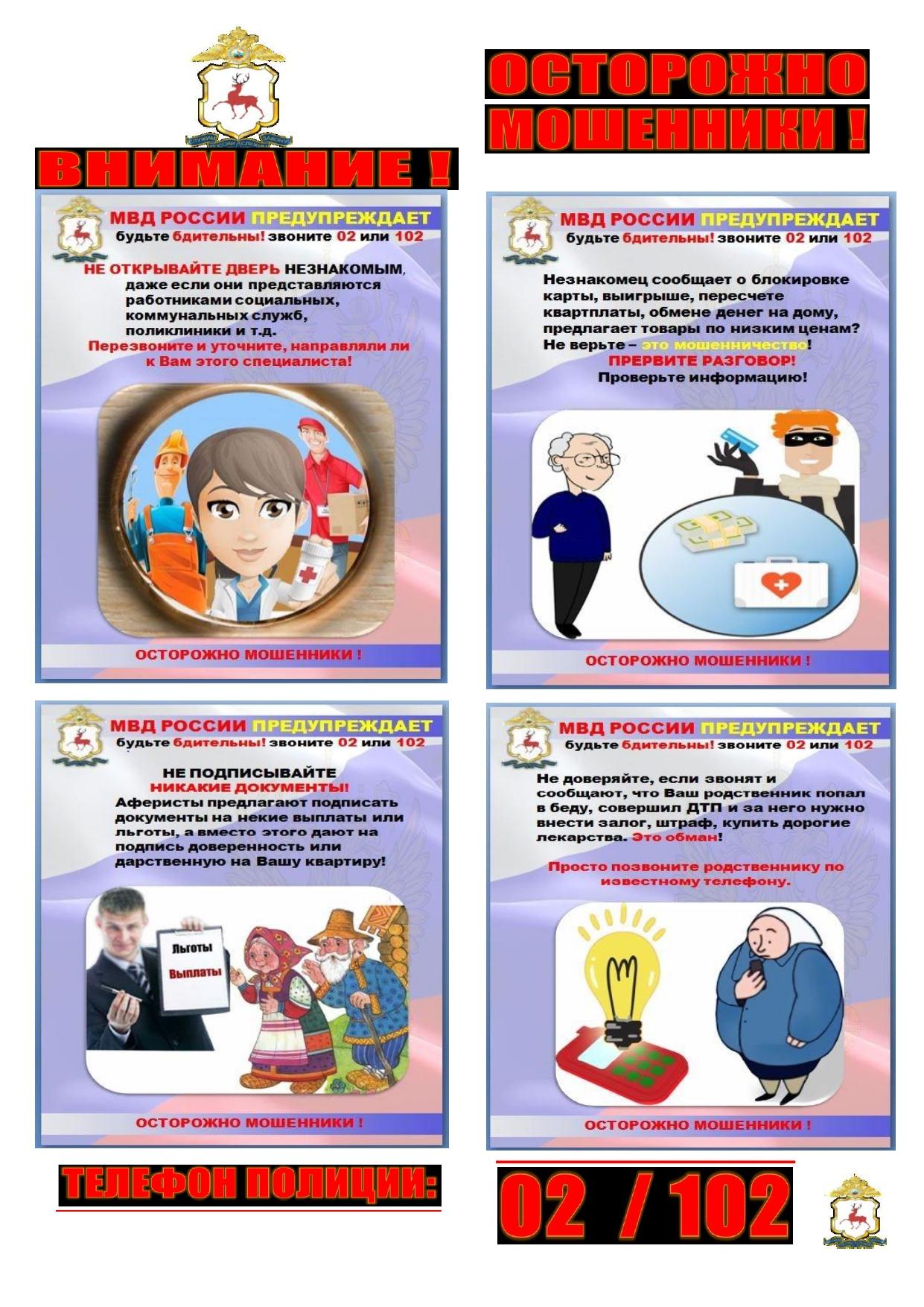 памятки от КДН и ЗП_page-0010